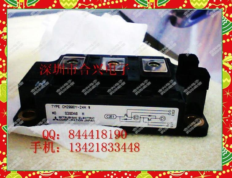 in stock CM200DY-24H CM200DY-12NF new in stock cm25md 24h