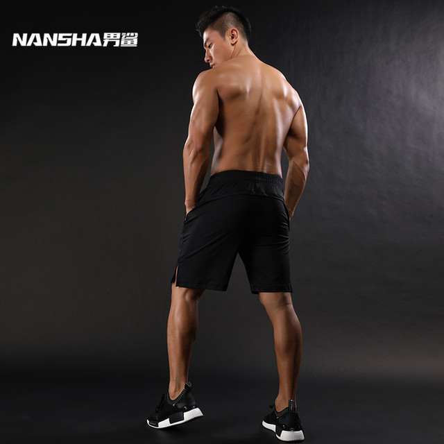 NANSHA Brand Hot Sale Men Compression Shorts Men Breathable Comfortable Tights Men Sporting Quick Dry Shorts