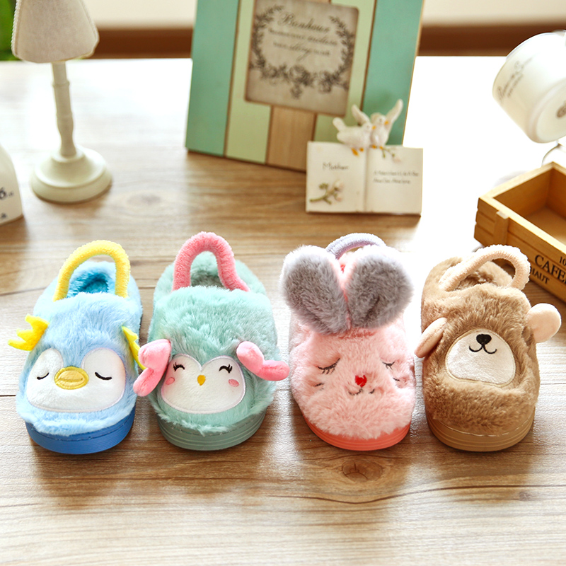 Kids Children Winter Animals Home House Slippers Shoes Fleece Warm