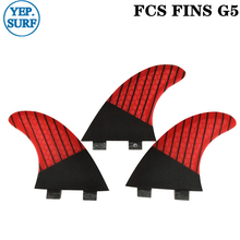Surf New FCS Quilhas G5 Fin Red Honeycomb Carbon Fibre Fins Tri Set Surfboard in Surfing