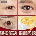 Original em breve ouro puro Aquagel colágeno máscara de olho Ageless máscara de dormir tapa olhos olheiras máscara de cuidados faciais cuidados de clareamento