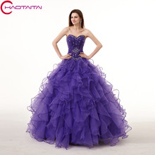 Cheap Purple Organza Ball Gown Prom Sequins Beaded Shinny candy 15 Sweetheart Neck Quinceanera Dresses