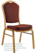 Оптовая Качество сильные современные алюминиевые укладки банкетные стулья LQ-L209