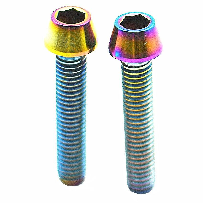 Titanium Bolt for 4 Stem Handle Bar M5 x25mm Gold Color Ti Bolts Cone Tapered Hexagon Socket Ti Screws Ti Fastener 6/12/24pcs 10pcs ti bolt m5 12 16 18 20 22 25 30 m5 titanium bolts brake ti cone headed hexagon socket ti screws ti fastener