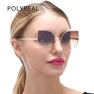 POLYREAL Women Vintage Sun Glasses Ladies dd38bdd7cc