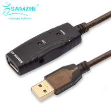 SAMZHE USB2.0 Extender Cable Signal Strengthen Data Cable Powerful Chip Inside Support DC Power Supply Interface 5m Cable