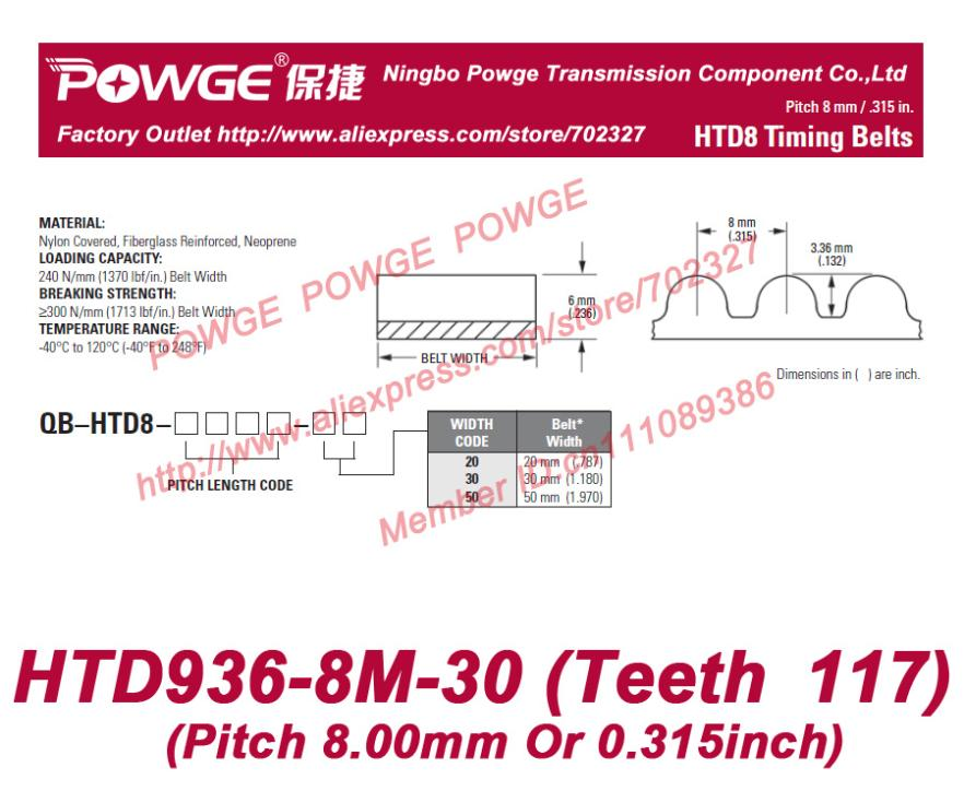 5pcs HTD 8M High Torque HTD936-8M rubber timing belt 936 8M 30 teeth 117 width 30mm length 936mm HTD936-8M-30 Arc teeth HTD8M