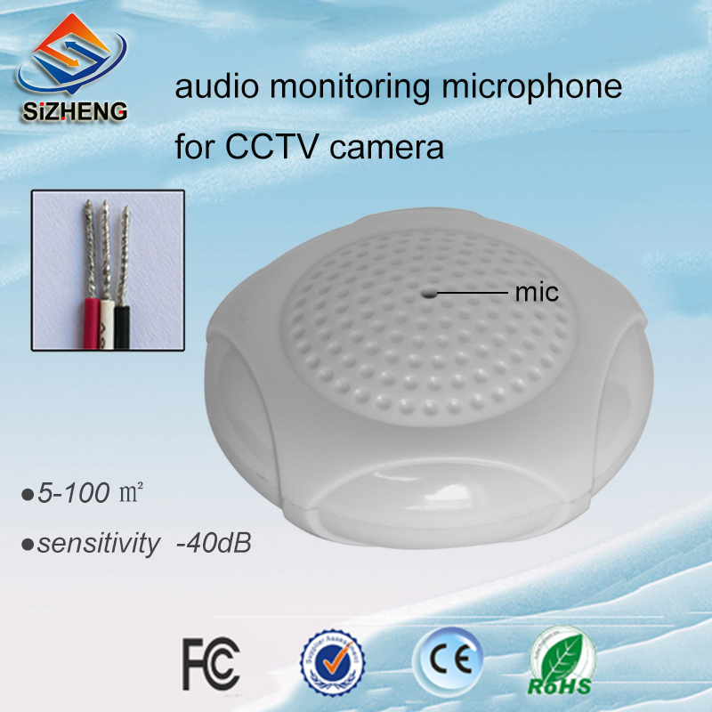 SIZHENG COTT QD28 Fidelity audio monitoring security accessory for voice pickup in CCTV Microphone from Security Protection
