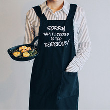 Cotton Canvas Kitchen Apron American Humor Funny Printed Apron For Women And Man Cooking Home BBQ Bibs Customized Print Logo