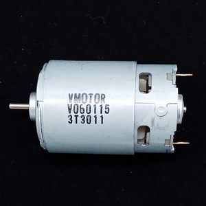 550 dc motor DC12V high power