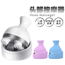 USB Charging Electric Head Scalp Massager Pressure Points To Relieve Stress Promote Blood Circulation Hair Growth 4d smart head massager electric head scalp massager handheld shampoo hair brush promote blood circulation hair growth 4 heads