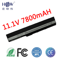 7800MAH laptop battery For Asus A32-N82 A42-N82 N82 N82JQ N82E N82JV N82EI N82J N82JV-VX020V Series 9Cells