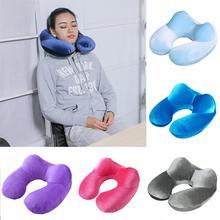 1PC  U Shaped Travel Pillow Pure Color Rest Pillow Cushion Neck Pillow for Car Flight  6 Colors