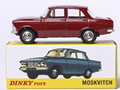 1/43 ATLAS DINKY TOYS 1410 MOSKVITCH 408 Alloy Diecast Car model & Toys Model Hot for Collection Wheels