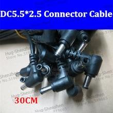 DC Угол питания Мужской 5,5x2,5 вилка соединительный кабель Jack адаптер, DC косичка мужской 90 градусов провода 5,5*2,5, 100 шт