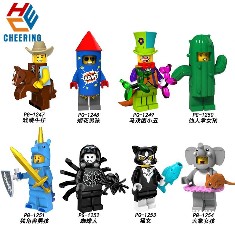 Adaptable Pg8152 Enkele Verkoop Model Kostuum Cowboy Vuurwerk Jongen Circus Clown Cactus Meisje Eenhoorn Jongen Bouwstenen Voor Kinderen Speelgoed Gift Elegant In Stijl