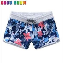 baf1947993880 GSOU SNOW Brand Surf Shorts Women Bikini Bottoms Quick Dry Breathable Summer  Beach Shorts Surf Swimwear Plus Size Bikini 2018