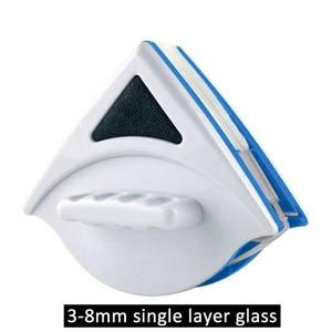 Image 2 - Anpro المنزل نافذة ممسحة الزجاج فرشاة تنظيف أداة مزدوجة الجانب المغناطيسي فرشاة لغسل النوافذ الزجاج فرشاة تنظيف أداة
