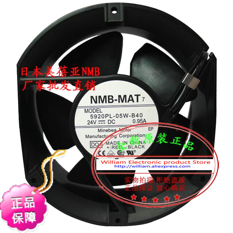 New Original Japanese NMB 5920PL-05W-B40 172*51MM DC24V 0.95A waterproof Inverter cooling fan new and original inverter fan 5920pl 05w b40 1751 24v axial fan authentic spot 172 150 50mm