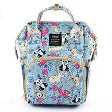 Сумка для подгузников, мам, подгузник для беременных, брендовая Большая вместительная сумка для малышей, рюкзак для путешествий, дизайнерская сумка для ухода за ребенком