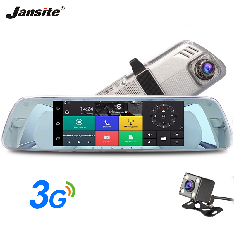 Jansite 3G 7 Touch Screen Dash Cam Android 5 0 Car DVR GPS Navigation Car Video