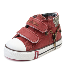 New Style Children Canvas Shoes