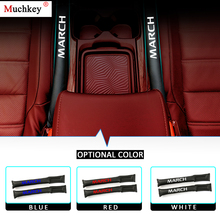 Автомобильные аксессуары из искусственной кожи для Nissan MARCH чехлы для сидений автомобиля украшение диафрагма герметичная накладка 2 шт.