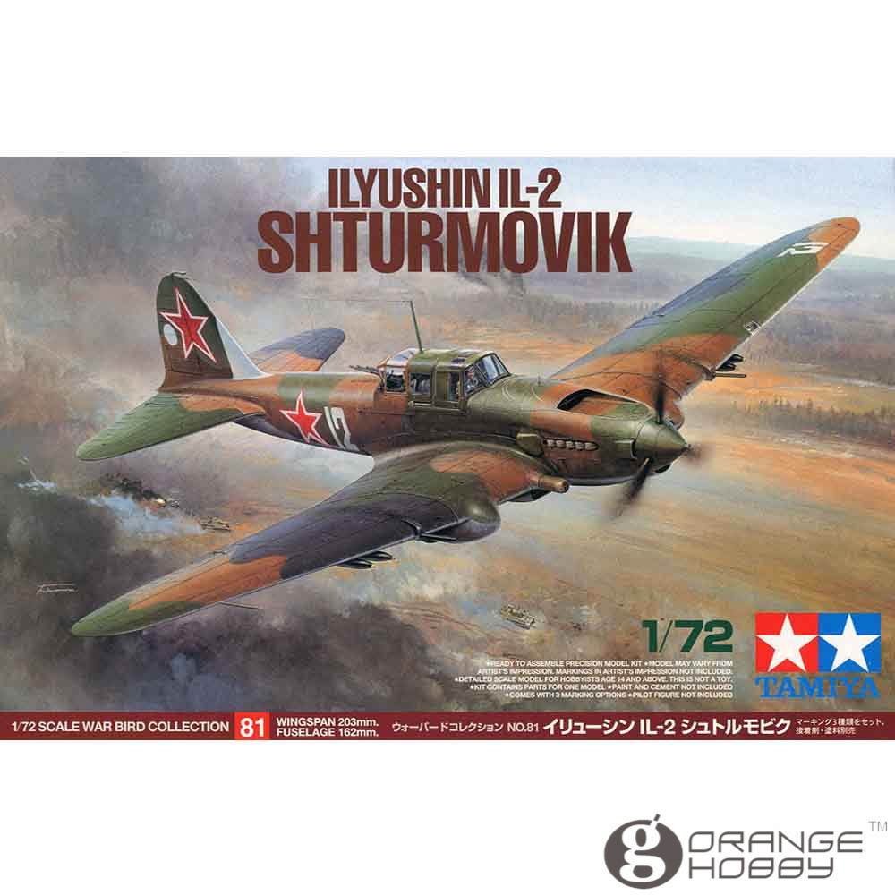 OHS Tamiya 60781 1/72 Ilyushin IL2 Shturmovik Assembly Airforce Model Building Kits цена
