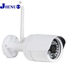ip camera  wifi wireless 720p security system outdoor video surveillance hd onvif infrared night vision ipcam home fotografica spetu 1080p wifi ip camera onvif 2 0mp hd outdoor weatherproof infrared night vision security video surveillance cameras