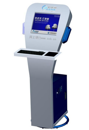 Bank Bill Currency NRI Currenza C2 blue MDB USB coins self service Kiosk Electronic Consumer Machine image