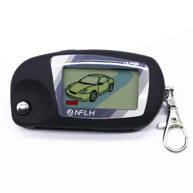 M5 Keychain For Two Way Car Alarm Scher Khan Magicar 5 Lcd Keychain Two Way Car Remote Controller Uncut Blade Key Fob Chain