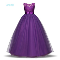 JaneyGao Flower Girl Dresses For Wedding Party Long Style Teenage Girl Dress First Communion Pageant Dresses White Purple Hot