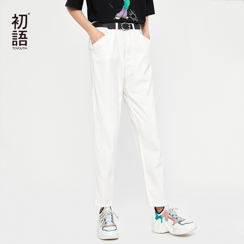 Toyouth High Waist Women Korean Style Simple Loose Pants Casual Streetwear Solid Color White Pantalon Femme Pencil Pants S-XXL