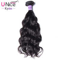 UNice Hair Kysiss Series Brazilian Natural Wave Unprocessed Virgin Hair 1 Bundles Natural Color Can Buy 3 or 4 Bundles
