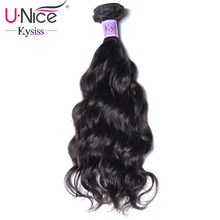 UNice Hair Kysiss Series Brazilian Natural Wave Unprocessed Virgin Hair 1 Bundles Natural Color Can Buy 3 or 4 Bundles(China)