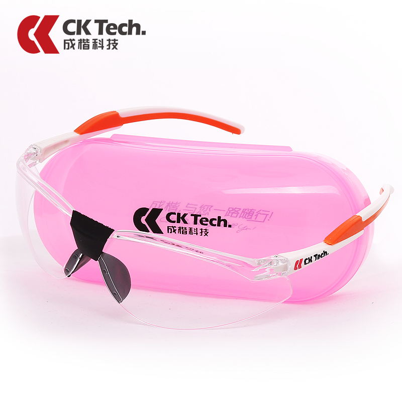 CK Tech Brand Anti 99% Ultraviolet Rays Goggles Anti-fog Impact Cycling Glasses Oculos Airsoft Paintball Safety Goggles 2097FW sperian 110110 s600a streamlined anti impact safety glasses working glasses c100505