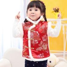 2020 куртки в китайском стиле для девочек хлопковый теплый детский