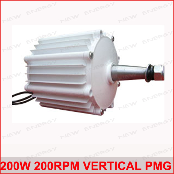 200w 200rpm low speed vertical permanent magnet ac PMG wind turbine alternator