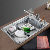 Free Shipping Standard Fashion Kitchen Sink Food Grade 304 Stainless Steel Large Single Groove Fittings Complete