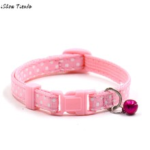 Pet Dog collar Designer Collar For Dog pu Leather Plain collar for big small dog Colorful Dog collar pet supplies cachorro 0.632(China)