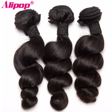 [ALIPOP] Brazilian Loose Wave Hair Weave Bundles Remy Human Hair Bundles 10″-28″ Hair Extensions Natural Black Color 1PC Only