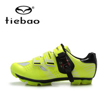 Tiebao Professional Cycling Shoes Outdoor Athletic Racing MTB Bike Shoes Breathable AutoLock Bicycle Shoes zapatillas ciclismo
