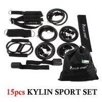 Kylin sport 15 pcs set kit tubo faixa da resistência da aptidão yoga pilates exercício de alongamento elástico bandas workout nova