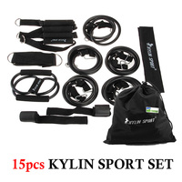 Kylin sport 15 stks set kit fitness weerstand band buis yoga pilates oefening elastische stretching bands workout nieuwe