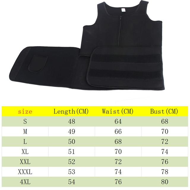 Vest Waist Trainer Corset Shapewear best Selling Sweat Waist Trainer Vests Slim Workout Weight Loss Belt Tummy Sweat Belt 5