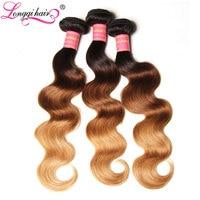 Longqi Hair Ombre Brazilian Hair Weave Bundles 1 Piece Ombre Body Wave Weave T1B 4 27