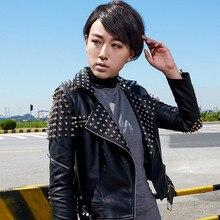 2019 Top Brand New Korean Women's Motorcycle Leather Jacket Women's Jacket Slim Rivet Bullets PU Large Size Jacket женская куртка brand new slim o 658052 jacket
