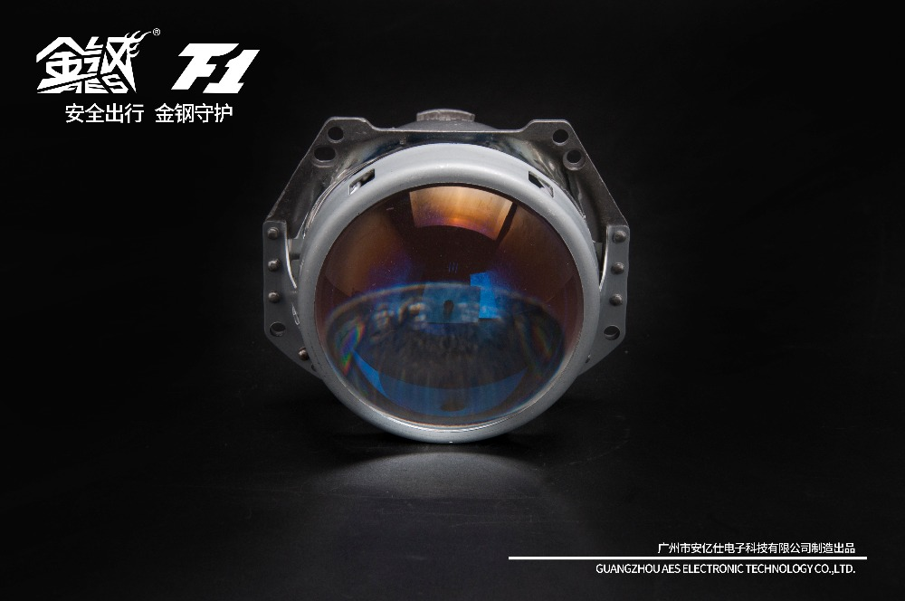 [antixe42] Lentille de projecteur xénon  opaque solution HTB1oomoSFXXXXaJXVXXq6xXFXXXl
