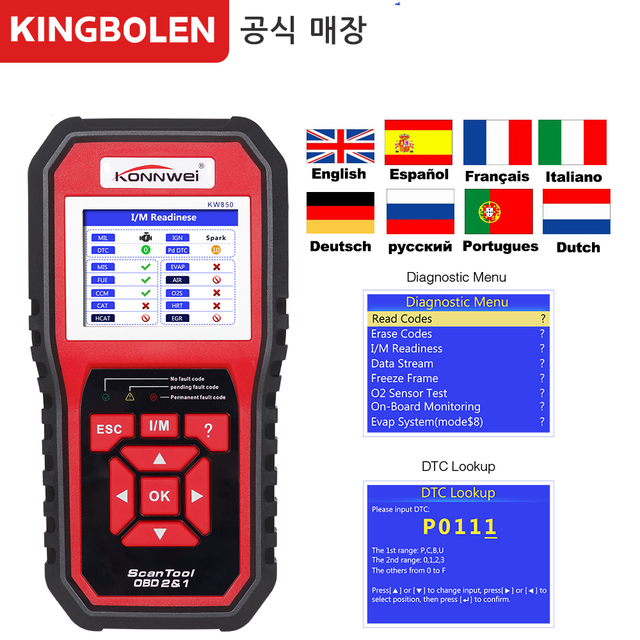 US $59 99  2018 KONNWEI KW850 OBDII Auto Code Reader High Quality Vehicle  Engine Diagnostic Tool Full OBD 2 Function Scanner car detector-in Code