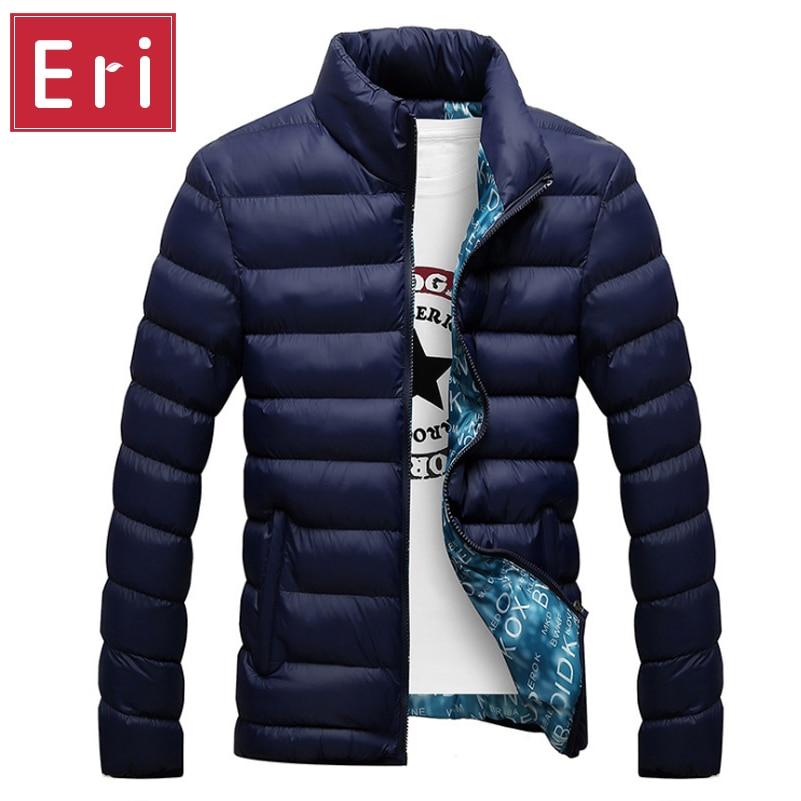 Plumas chaquetas